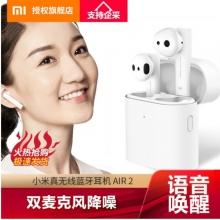 小米(MI) 真无线蓝牙耳机air2/air2S半入耳式降噪运动智能语音双麦克风小米苹果手机通用耳机 蓝牙耳机air 2 白色