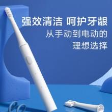 小米(MI)电动牙刷细软刷毛适用米家声波电动牙刷T100通用型 米家电动牙刷T100