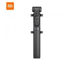 小米支架式自拍杆 三脚架二合一 360°可旋转手机支架 铝合金防滑拉杆 独立蓝牙遥控器