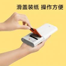 小米(MI)米家照片打印机口袋打印机家用便携手机无线远程连接还原真实色彩多尺寸证件照 即贴相纸20张