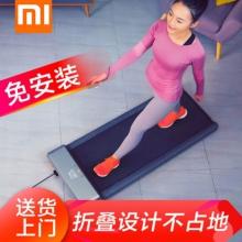 小米米家走步机非跑步机折叠静音家用迷你智能app 米家走步机