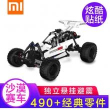 小米(MI) 米兔积木沙漠赛车机器人儿童益智拼接玩具 米兔积木 沙漠赛车