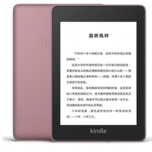 Kindle paperwhite4 电子书阅读器 电纸书 墨水屏 经典版 第四代 8G 6英寸 wifi 烟紫色