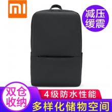 小米(MI)经典商务双肩包2男女休闲背包电脑包 小米经典商务双肩包2 黑色