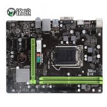 铭瑄 (MAXSUN) MS-挑战者 游戏电竞主板 (Intel H310C/LGA 1151) H310CM-VH 4代