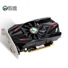 铭瑄(MAXSUN)GeForce GT 1030变形金刚2G 64Bit/GDDR5 显卡/ 独显