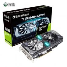铭瑄GTX 1660 终结者 6G图灵吃鸡游戏 台式机独立电脑显卡
