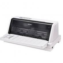 得力DL-610KⅡ针式打印机(白灰)(台)快递单 单据 办公助手