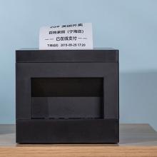 得力DL-801PN三寸票据打印机 外卖小票打印机