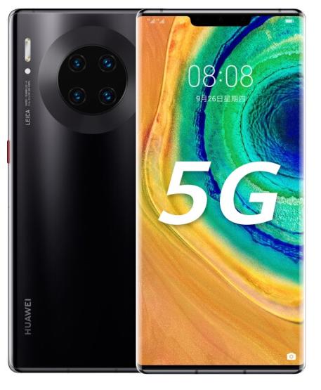 华为 HUAWEI Mate 30 Pro 8GB+128GB 亮黑色 5G 麒麟990 OLED环幕屏双4000万徕卡电影四摄 5G全网通游戏手机