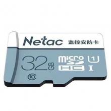 朗科监控专用卡 32G 朗科监控专用10速32G内存卡