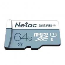 朗科监控专用卡 64G 朗科监控专用20速64G内存卡