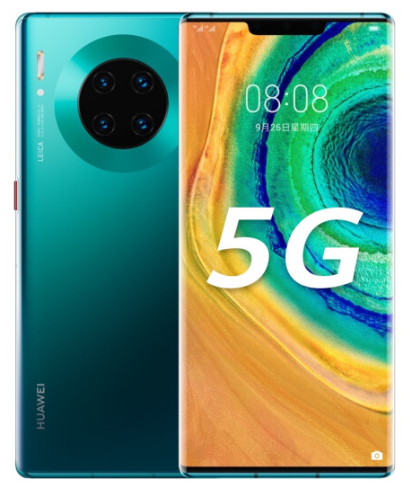 华为 HUAWEI Mate 30 Pro 8GB+256GB 翡冷翠 5G 麒麟990 OLED环幕屏双4000万徕卡电影四摄5G全网通游戏手机