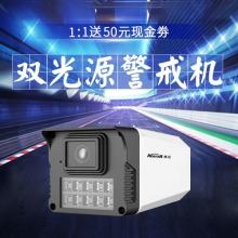 澳星AX-410双光源(4mm)天视通夏季新品 双光源警戒机 人形跟踪 语音对讲 高品质大喇叭 1比1送50元现金券