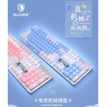 【现货速发】真机械键盘青轴游戏电竞专用键鼠打字网红轴lol电脑cf吃鸡