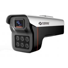 新品推广 华夏创世双光警戒 + 喇叭 HX-T8848SG-T  ( AI智能双光警戒 红外补光 暖光全彩)
