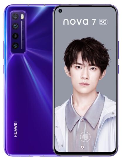 华为 HUAWEI nova 7 5G 6400万后置四摄 5G SoC芯片 OLED极点全面屏 8GB+128GB 仲夏紫全网通5G手机