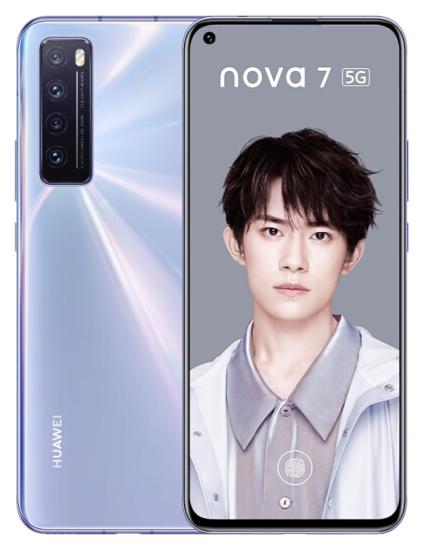 华为 HUAWEI nova 7 8GB+128GB 7号色全网通5G手机  6400万后置四摄 5G SoC芯片 OLED极点全面屏