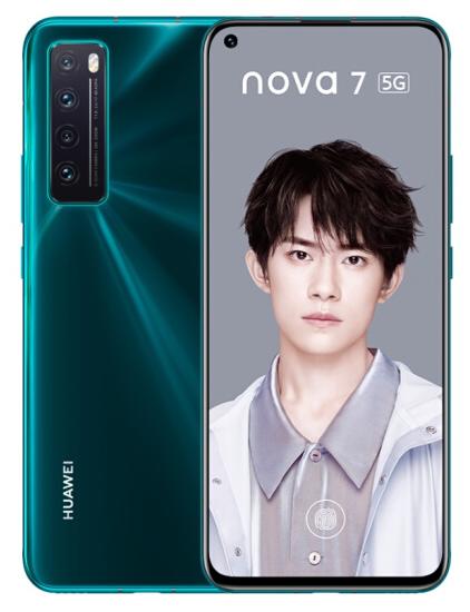 华为 HUAWEI nova 7  8GB+256GB 绮境森林全网通5G手机  6400万后置四摄 5G SoC芯片 OLED极点全面屏