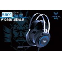 狼蛛S601电竟游戏耳机 7.1