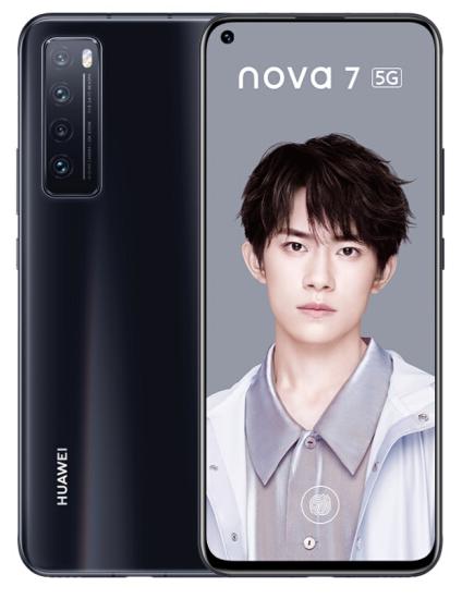 华为 HUAWEI nova 7 5G 6400万后置四摄 5G SoC芯片 OLED极点全面屏 8GB+256GB 亮黑色全网通5G手机