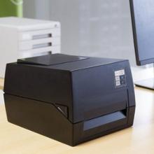 得力DL-925T条码标签打印机热敏热转印打印便签纸条码打印