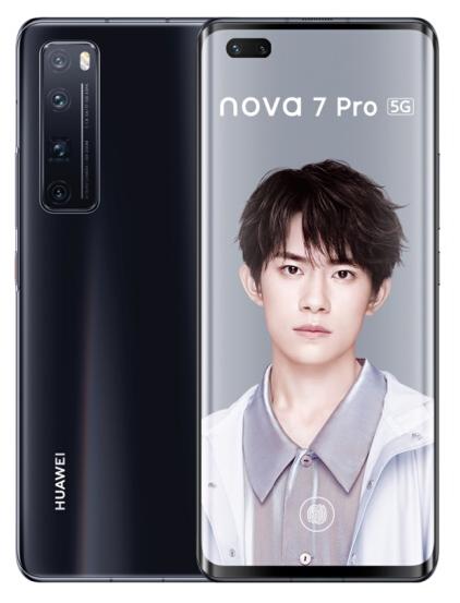 华为 HUAWEI nova 7 Pro 3200万追焦双摄 50倍潜望式变焦四摄 5G SoC芯片 8GB+128GB 亮黑色全网通5G手机