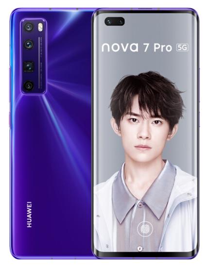 华为 HUAWEI nova 7 Pro 3200万追焦双摄 50倍潜望式变焦四摄 5G SoC芯片 8GB+128GB 仲夏紫全网通5G手机