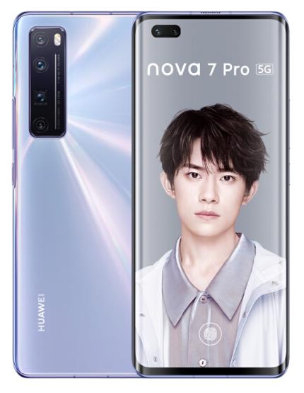 华为 HUAWEI nova 7 Pro 3200万追焦双摄 50倍潜望式变焦四摄 5G SoC芯片 8GB+256GB 7号色全网通5G手机