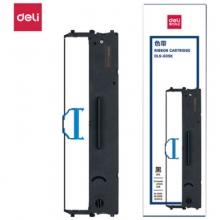 得力DLS-605K针式打印机色带架12米长适用得力DL-605K DE-600K原装色带架
