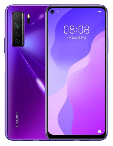 华为 HUAWEI nova 7 SE 5G 麒麟820 5G SoC芯片 6400万高清AI四摄 40W超级快充 8GB+128GB 仲夏紫全网通手机