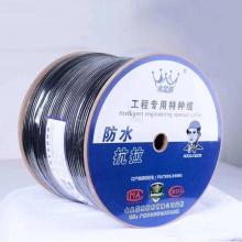 新产品上市了2019年工厂销量第一爆款产品,金皇瑞  无氧铜4+2*0.5 综合一体线  300米/轴 综合线 监控线 复合线