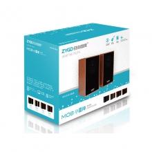 自由国度M08音响 电脑 台式音箱重低音USB木质多媒体对箱热销