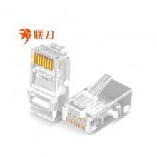 联刀超五类网络水晶头CAT5e类RJ45百兆网络水晶头8P8C电脑纯铜镀金水晶头网线工程级连接头 100个