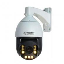 华夏创世HX-72008HG黑光球机 20倍光学变倍,实测100米看清人脸 150米清楚发现目标 200万高清网络高速球机,支持海康私有协议,支持标准ONVIF协议