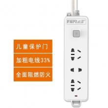 新国标飞尼尔TF-5323PVC袋插座电源接线板插排插线板拖线板 小3位 1.8米3米