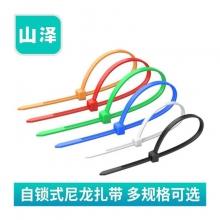 山泽尼龙扎带理线器自锁式塑料整理线管每包100根