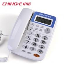 中诺C168座式电话机 家用办公室有线固定座机单机来电显示免电池 红色/黑色/白色