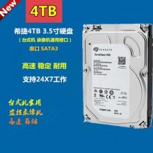 希捷ST4000VX000 4T 5900 3.5 SATA SEAGATE监控硬盘