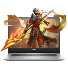 戴尔(DELL)V5401-R1525D 14英寸(i5-1035G1 8GB 256GB固态硬盘 2G独显)14寸淡金色 第十代英特尔®酷睿™i5灵越轻薄本笔记本电脑
