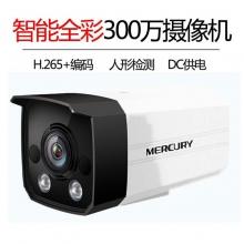 水星MIPC314W智能全彩安防监控网络摄像头300万H265+室外筒型枪机,三光源,支持侦测全彩,侦测到物体移动时全彩