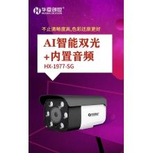 华夏创世双光系列HX-T1977SG  大眼六灯 AI智能双光 + 音频