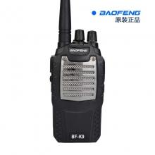宝锋BF-K9对讲机 民用大功率迷你手持手台工地酒店户外自驾游888S