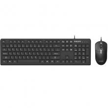 正品行货!飞利浦SPT6205有线键鼠套装USB台式电脑笔记本办公商务键盘鼠标 电竞吃鸡办公用二件键鼠