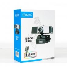 蓝色妖姬 T3200 黑曜石 蓝色妖姬摄像头