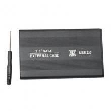 E佳 笔记本USB2.0移动硬盘盒          2.5英寸