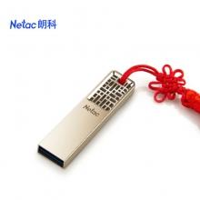 朗科(Netac)16GB USB3.0 U盘 U327 全金属高速迷你镂空设计闪存盘 创意中国风 珍镍色