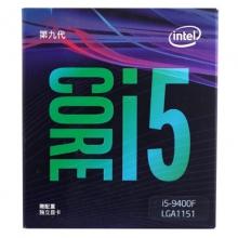 英特尔(Intel)i5 9400F 盒装/散片CPU处理器