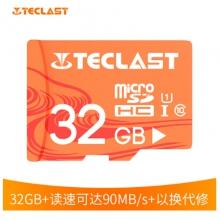 台电32GB TF  存储卡 U1 C10 读速可达90MB/S 手机行车记录仪监控摄像内存卡SD卡32g