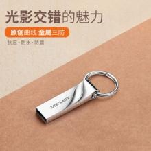 台电 U盘 64G USB2.0乐影NEX 银色(金属)优盘 银色 64G